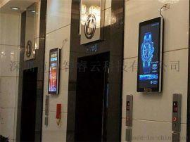 安卓广告机高清显示屏网络电梯商场壁挂播放器