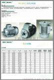 德东电机系列  YS 8036   0.75KW