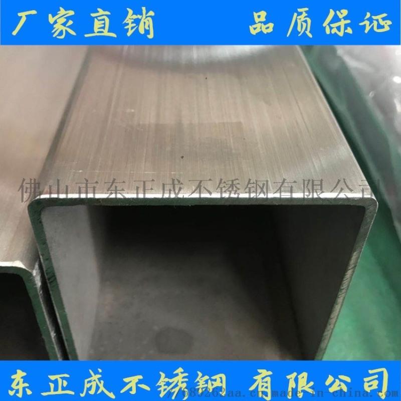海南不锈钢非标管定制,非标304不锈钢方管现货