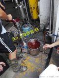 氧化鐵色漿高剪切乳化機