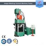 废屑液压压块机 废金属液压压块机