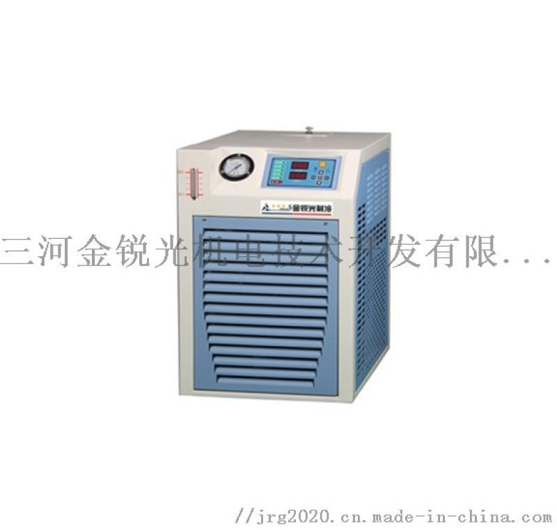 金銳光 JRG-L10A普通型冷水機工業冷水機