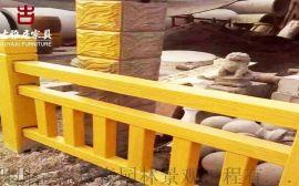宜宾实木栏杆厂家,公园栏杆定制厂家