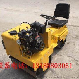 小型座驾式压路机 沥青路面压实机 手扶式振动压路机