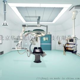 手术室净化工程 洁净手术室 层流手术室施工