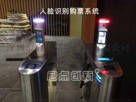 供应江西游乐场智能检票机,智能检票系统安装