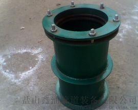 鑫涌制造两侧防护刚性密闭套管|不锈钢防水套管