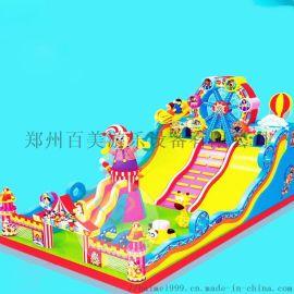 山西阳泉儿童充气城堡欢乐园游乐设备