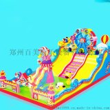 山西陽泉兒童充氣城堡歡樂園遊樂設備