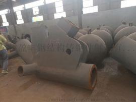 大型铸钢厂生产铸钢预埋件 机场铸钢节点钢结构专用