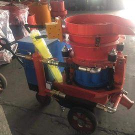 建筑工地混凝土喷浆机 干湿两用喷浆机 矿用防爆喷浆机