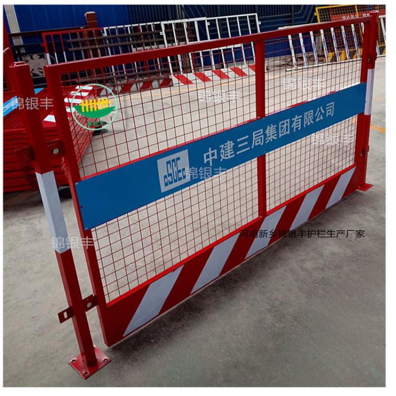 南京基坑防护栏厂家供货