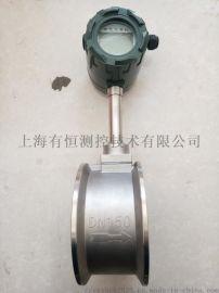 广州智能涡街流量计厂家报价