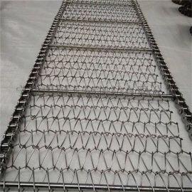 304不锈钢输送带加密人字形网带耐高温网带