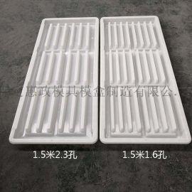惠政塑料漏粪板模具定制