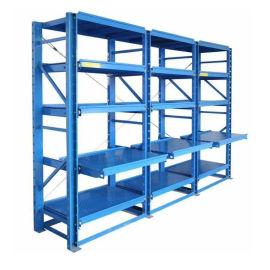 沾化吹塑模具货架XSMJ东营组装式货架模具货架价格