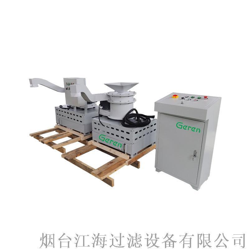鋁屑甩幹單機帶電控鋁屑脫油機系統全自動鋁屑甩幹機