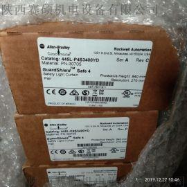 AB光幕收发器445L-P4C0300FP