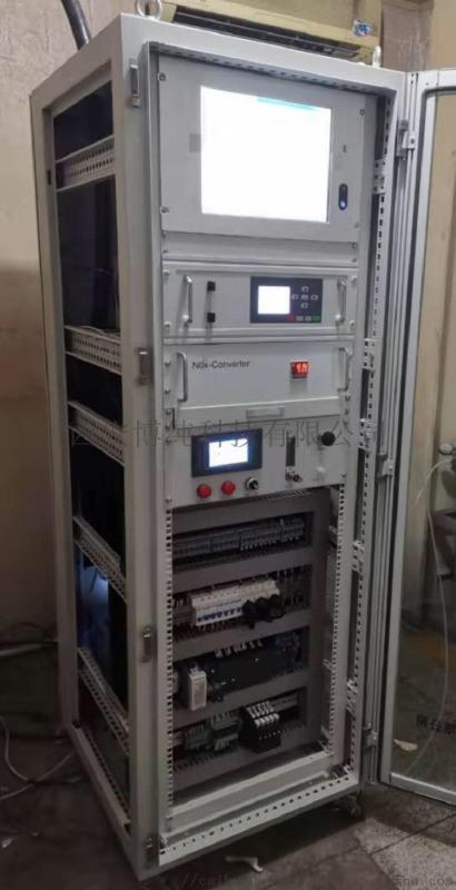 转炉煤气工艺及CO、CO2分析系统