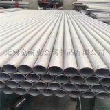 制药行业高导热性超大口径201不锈钢焊管