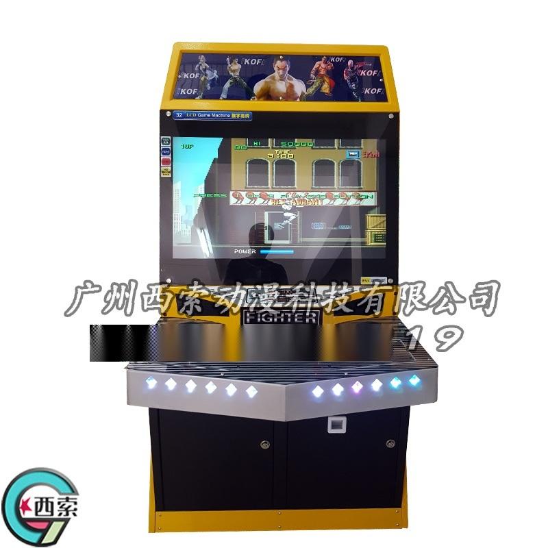 儿童32寸格斗游戏机拳皇街机投币娱乐设备