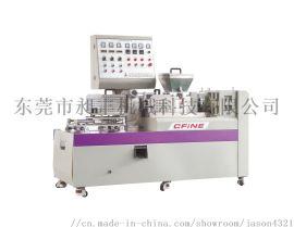 陶瓷粉末造粒机 广东厂家直销陶瓷粉末造粒机