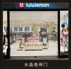 深圳龙华定做玻璃自动感应门电话