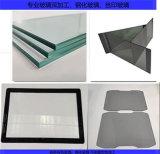 钢化玻璃,电器面板玻璃 玻璃面板加工厂