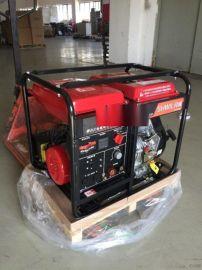 便携式自发电电焊机