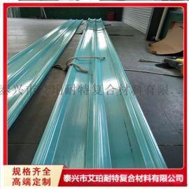 Frp胶衣板厂-泰兴市艾珀耐特复合材料有限公司