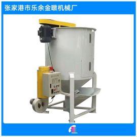 干燥搅拌机 工业多功能立式搅拌机 饲料电动搅拌机