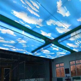 蓝天白云铝合金吊顶 蘑菇型云朵3D铝扣板