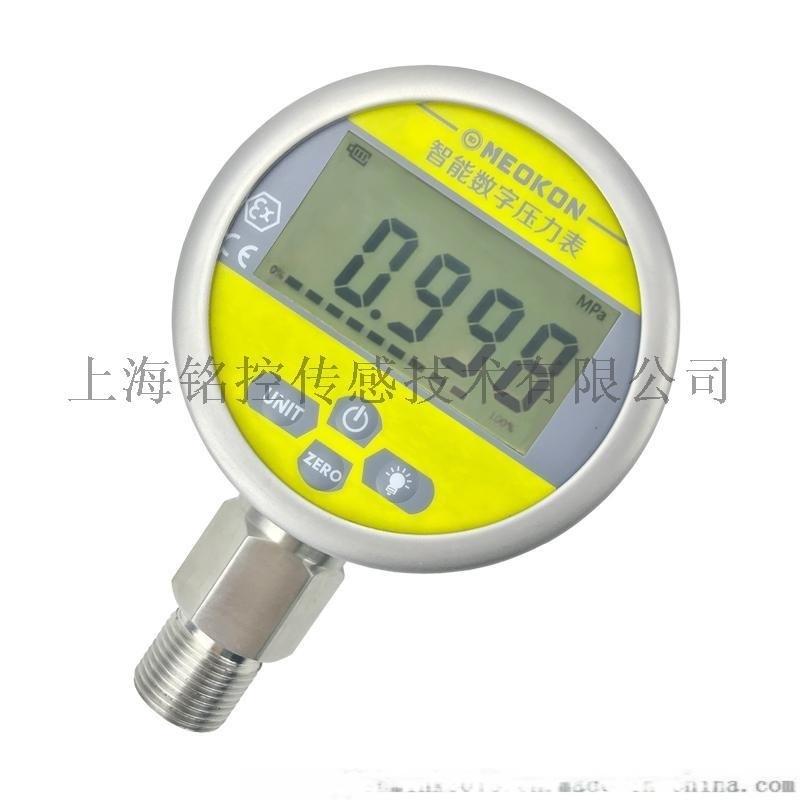 上海铭控 MD-S280 数字气压表