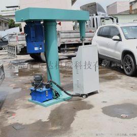 东莞塘厦直销油漆搅拌机 胶水分散机 液压分散机