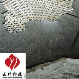 郑州重防腐耐磨纳米陶瓷涂料