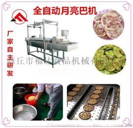 小作坊油炸花生饼机 食品厂油炸豆饼机