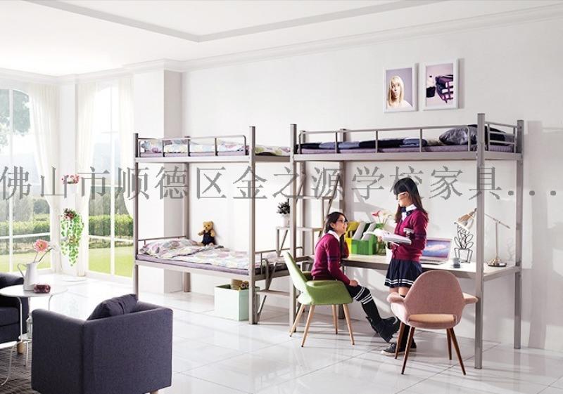 廠家直銷善學連體中間踏梯鐵牀,職員學生宿舍公寓鐵牀