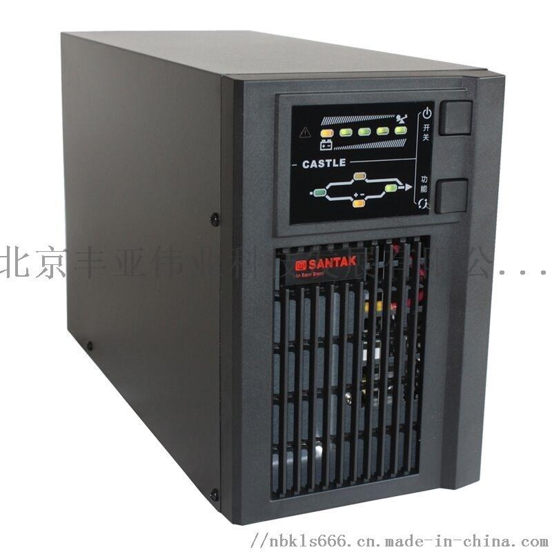 山特C3K UPS电源在线式内置电池标机