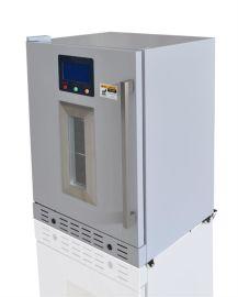 56度微生物恒温培养箱
