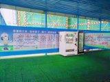 惠城食品饮料一体机免费供应-此时此刻,懂你所需