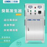 抚顺化工厂污水臭氧消毒设备臭氧发生器