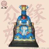 供奉水神佛像 树脂玻璃钢材质四海龙王神像