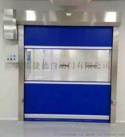 惠州市电子厂净化车间安装使用快速卷帘门