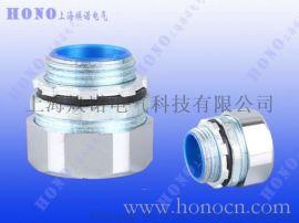 DPJ金属软管接头,锌合金金属软管接头