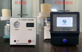 青岛动力升级智能大屏幕便携式水样抽滤器