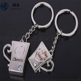 金属钥匙扣制作 钥匙扣定制logo情人节钥匙