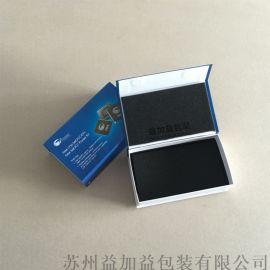 蘇州包裝廠 包裝盒制作包裝盒生產廠家