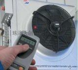 德國testo 470精密型機械轉速測量儀
