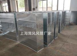 上海市专业的白铁风管厂家@镀锌通风管道排烟管道加工