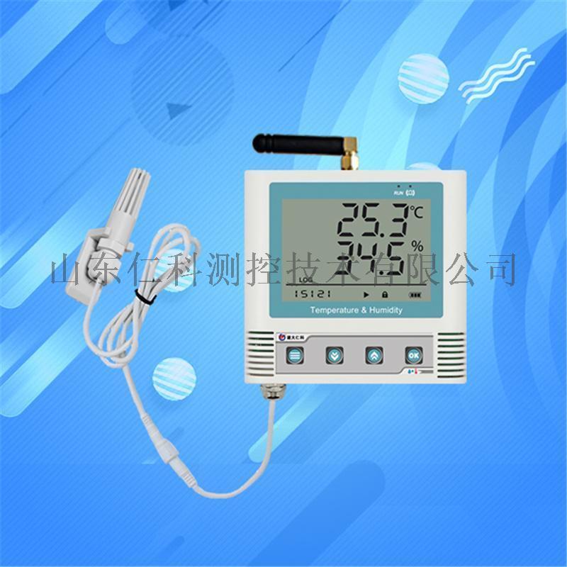GPRS温湿度记录仪_冷链温湿度变送器
